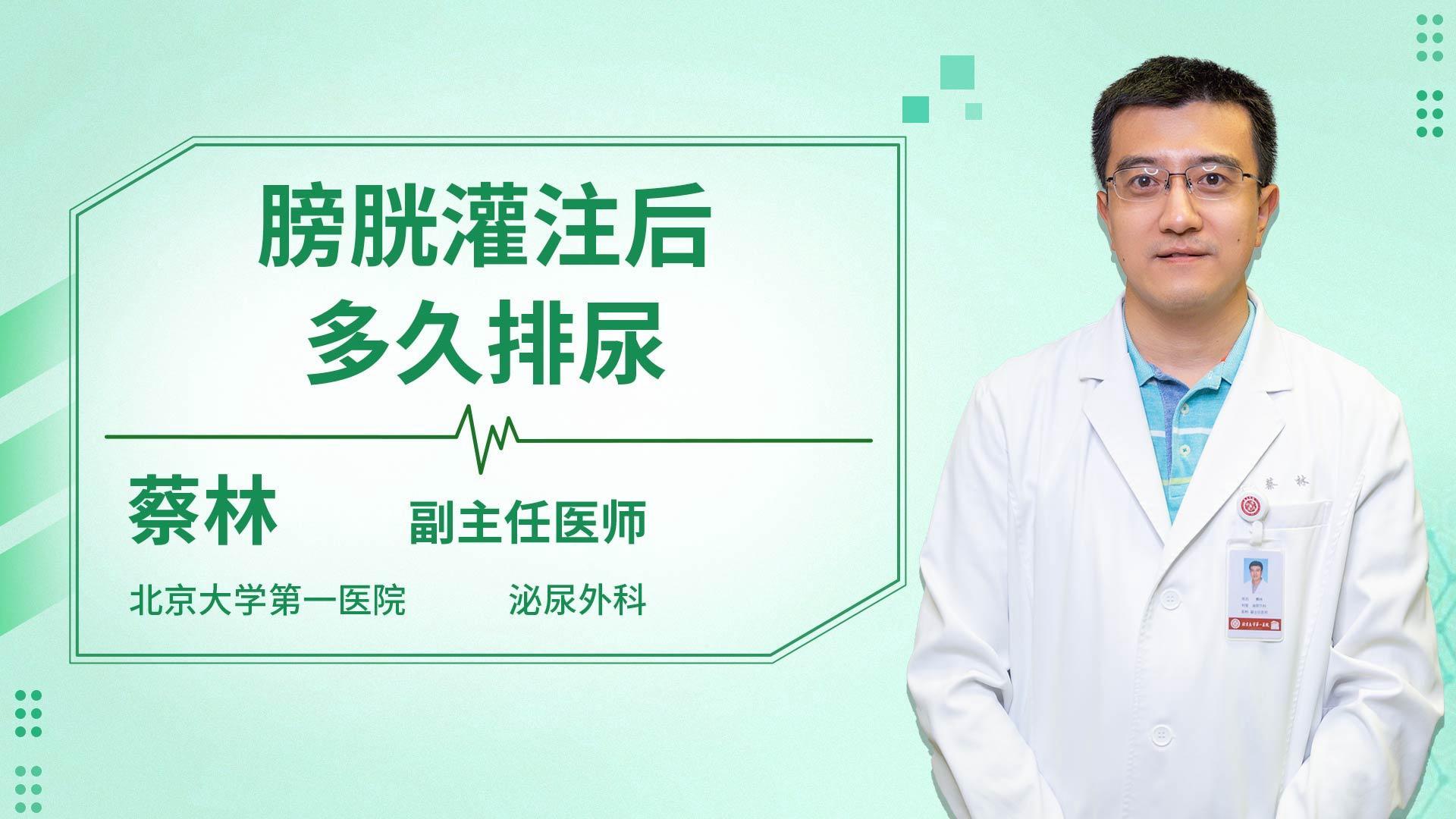 膀胱癌有良性的吗_膀胱良性肿瘤的症状_杏林普康