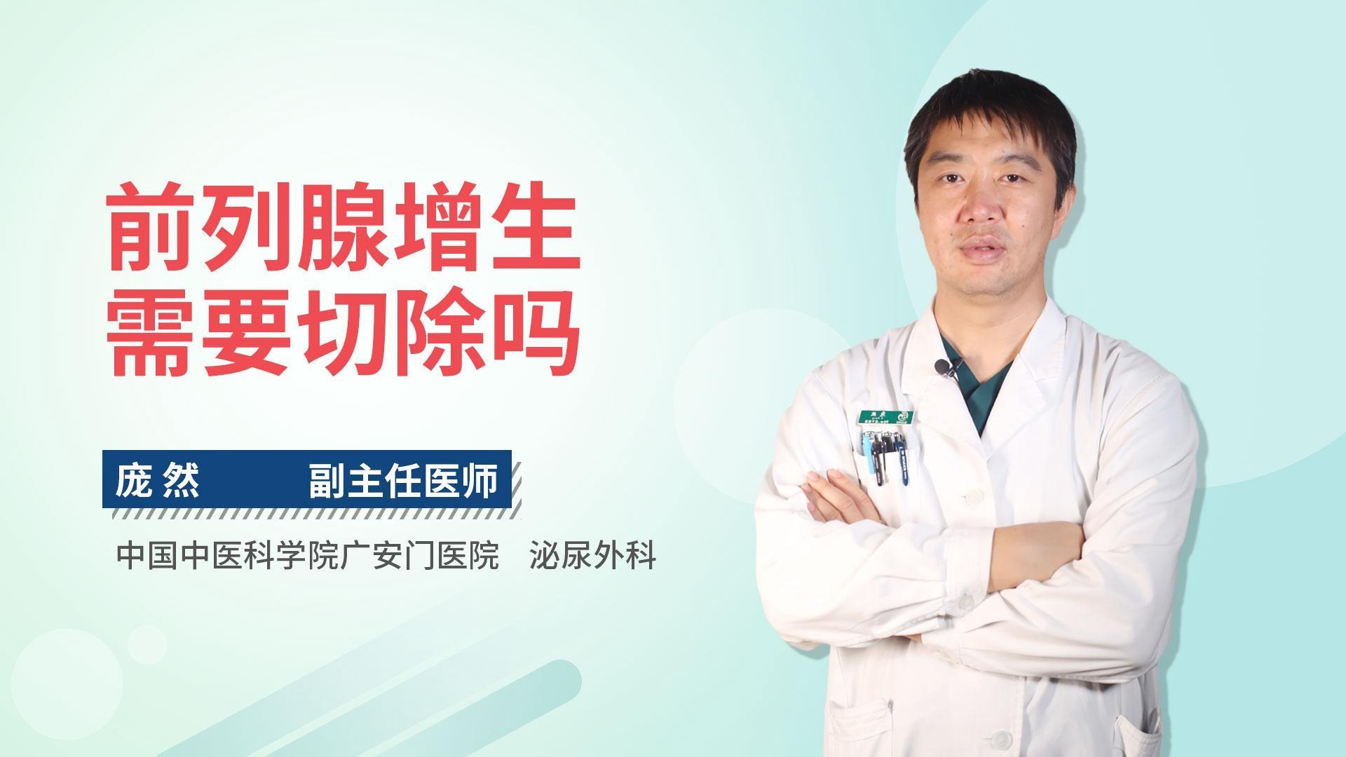 前列腺癌有哪些危害_前列腺肥大临床表现 前列腺增生的症状有哪些_杏林普康
